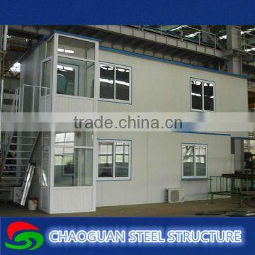 Light steel frame structure prefabricated workshop