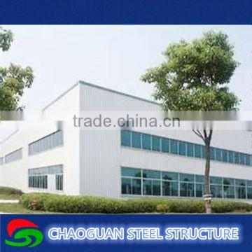 Industrial light steel frame prefab workshop