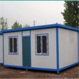 Easily Assembled Prefab Container House for Storage or Relief House strong container house