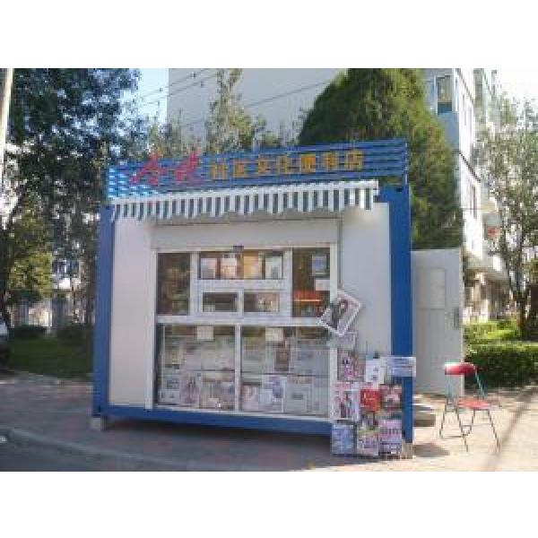Light Weight Container Kiosk , Modern Small Movable Booth #3 image