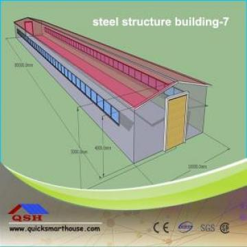 Prefabricated Steel Buildings Customized Steel Structure Shed