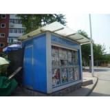 Portable Durable Container Kiosk , Galvanized Steel News Stand