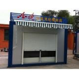 Light Weight Container Kiosk