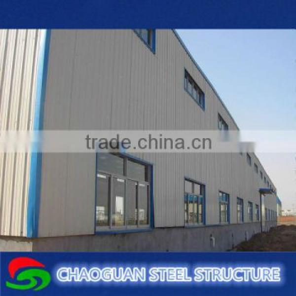 Light metal roofing warehouse #1 image