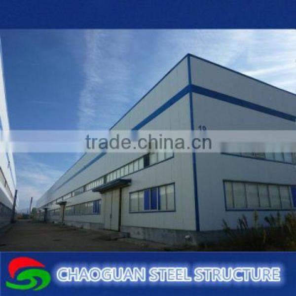 Light frame galvanized steel structure dome warehouse #3 image